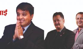बल्ल आयो ढकाल समूहको २५ बुँदे 'एफएनसीसीआई भिजन २०२५'