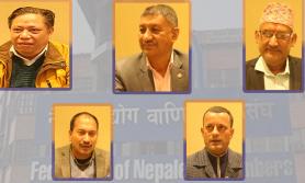 एफएनसीसीआई चुनावः के भन्छन् वस्तुगत तर्फका उम्मेदवार ?