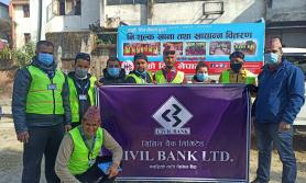 सिभिल बैंकको दशौँ वार्षिकोत्सव विविध कार्यक्रमहरु गरी मनाईयो