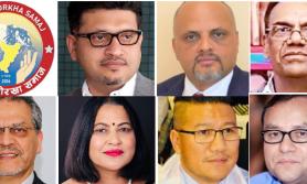 ग्लोबल गोरखा समाजद्वारा संरक्षक समिति गठन
