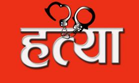 प्रेमिसँग विवाद हुँदा भारतीय नागरिकको ज्यान गयो