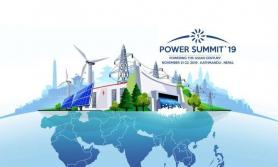 आगामी आवमा ३ हजार मेगावाट विद्युत उत्पादन हुने