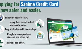 सानिमा बैंकको क्रेडिट कार्ड लिन अनलाईनबाटै आवेदन दिन मिल्ने