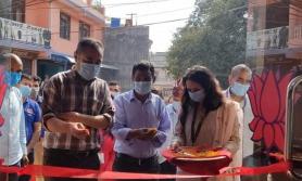 नेपाल इन्भेष्टमेन्ट बैंकको दुई वटा एक्सटेन्सन काउण्टर सञ्चालनमा