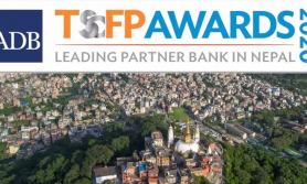 """नबिल बैंक एडीबीको ''अग्रणी पार्टनर बैंक"""" अवार्डबाट सम्मानित"""