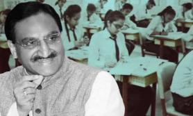 भारतमा ३४ वर्षपछि नयाँ राष्ट्रिय शिक्षा नीति पारित, अनलाइन पाठ्याक्रम पनि समावेश
