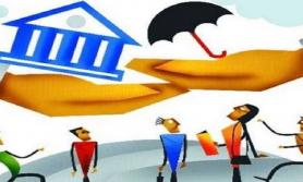 बैंकास्योरेन्स फेरि शुरु गर्न लागेकोमा संघको विरोध