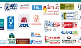 ३८ बीमा कम्पनीले गरे ७८ अर्ब बीमा शुल्क आर्जन,नेपाल लाइफ र शिखर अगाडि