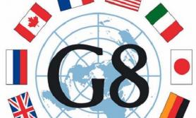 फ्रान्समा जी ७ का अर्थमन्त्रीहरूको बैठक