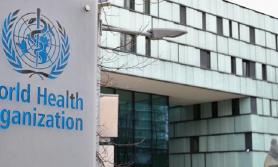 विश्व स्वास्थ्य सङ्गठनबाट बाहिरिन अमेरिकाले दियो औपचारिक सूचना