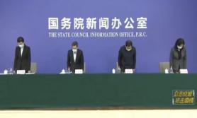 चीनले यसरी मनाउँदैछ कोरोना संक्रमणको राष्ट्रिय शोक