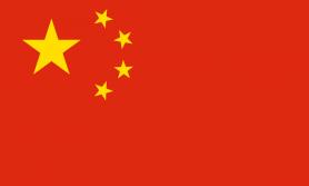 स्वदेश तथा विदेशमा सामुहिक यात्रामा ननिस्कन चीनको निर्देशन