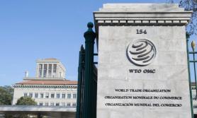 विश्व व्यापार संगठनको नेतृत्वका लागि छ जना सम्भावित उम्मेदवार