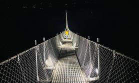 झोलुङ्गे पुल तरेको २० रुपैयाँ कर