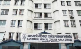 काठमाडौं मेडिकल कलेज बन्द गरियो