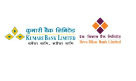 देवः विकास बैंकलाई प्राप्ति गर्दै कुमारीको एकिकृत कारोबार आजदेखि शुरु