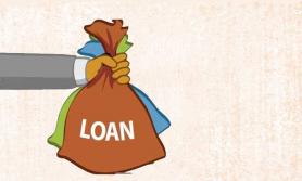 शुन्य ब्याजदरमा उद्योगीलाई ऋण