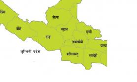 लुम्बिनी प्रदेशको हिउँदे अधिवेशनको तयारी, एक हजार बिघा सरकारी जग्गा