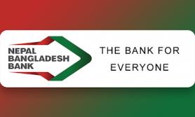 नेपाल बङ्गलादेश बैंकको ९८ औं शाखा राजविराजमा