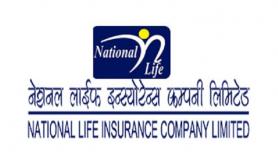 नेशनल लाइफको कुल बीमा शुल्क आर्जन ५६ प्रतिशतले बढ्यो