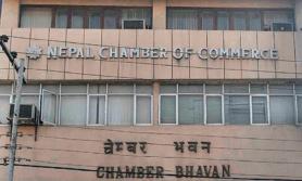 चेम्बरको कमेन्टः सम्पत्ति शुद्धीकरणको कडाइले निजी क्षेत्र त्रसित