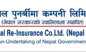 नेपाल पुनर्बीमा कम्पनीका अभिकर्ता २६ वटा छनौट
