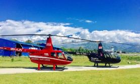 एयरपोर्टभित्रै दुई हेलिकप्टरबाट तेल चोरी