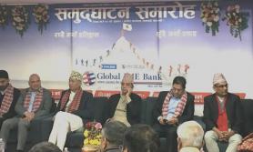 ग्लोबल आइएमई बन्यो सबैभन्दा ठूलो बाणिज्य बैंक