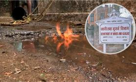 नेपालमा पेट्रोल कति छ पत्ता लगाउन नै दुई वर्ष लाग्ने
