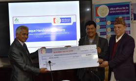 राष्ट्रिय वाणिज्य बैंकद्धारा (किओच)लाई ५० लाख सहयोग