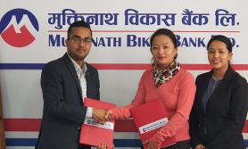 मुक्तिनाथ विकास बैंक र ट्रयाङ्गकुलिटी स्पाबीच सहकार्य