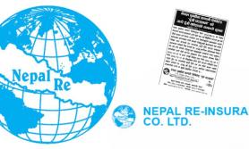 नेपाल पुनर्बीमा कम्पनीकाे जारी पूँजी घटाउन पायाे स्वीकृती, १ अर्ब ६० करोडकाे आईपीओ ल्याउँदै