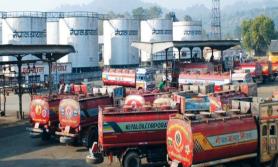 पेट्रोलियम पदार्थ अभाव