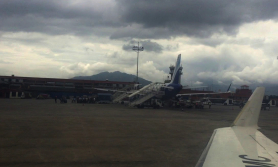 त्रिभुवन विमानस्थलमा उडान अवतरण प्रभावित