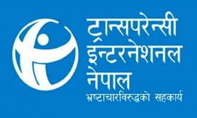 भ्रष्टाचारसम्बन्धी विश्वव्यापी सूचकाङ्कमा नेपाल ११ स्थानमाथि उक्लियो