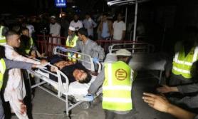 अफगानिस्तानमा विवाह समारोहमा बम विस्फोट हुँदा ६३ जनाको मृत्यु
