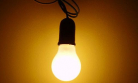 १० युनिटसम्म बिजुली निशुल्क