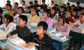 चीनमा झण्डै ४० प्रतिशत विद्यार्थी मात्रै कक्षामा उपस्थित