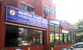 नागरिक लगानीकोषले प्रस्ताव गर्यो लाभांश