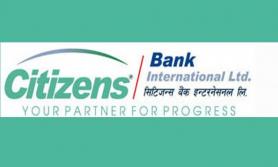 सिटिजन्स बैंकद्वारा लाभांश दिने घोषणा