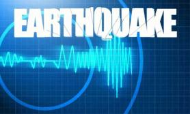 टर्कीमा शक्तिशाली भूकम्प