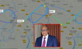 राष्ट्रपति नेपाल आउँदा यस्तो देखियो बंगलादेशको आकाश, उडे राष्ट्रपति हामिद