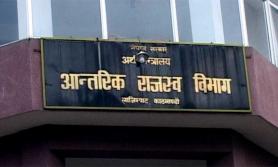 दुई जिल्लामा करदाता सेवा कार्यालय स्थापना