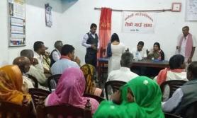 गाउँपालिकाको खर्चमा विवाह गराइदिने , आठ जोडीले दिए निवेदन