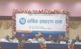लुम्बिनी जनरल इन्स्योरेन्स मर्जरमा नजाने, २० प्रतिशत हकप्रद दिने