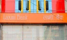 'लक्ष्मी बैंक डिबेन्चर २०८६' बाँडफाँड