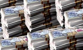 ऋण असुली न्यायाधीकरणले गत आवमा सवा ४ अर्बको ऋण उठायो