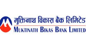 मुक्तिनाथ विकास बैंकको लिलामी शेयर बाँडफाँड