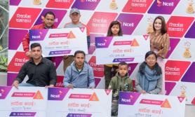 एनसेलको 'रिचार्जमा चमत्कार' योजनाका विजेतालाई नगद पुरस्कार हस्तान्तरण