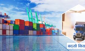 व्यापार घाटामा सुधार, सातौ महिनामा३.५६ प्रतिशत आयात घट्यो